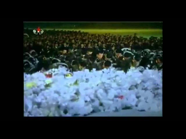 Eternal Memory to the Dear General Kim Jong Il.