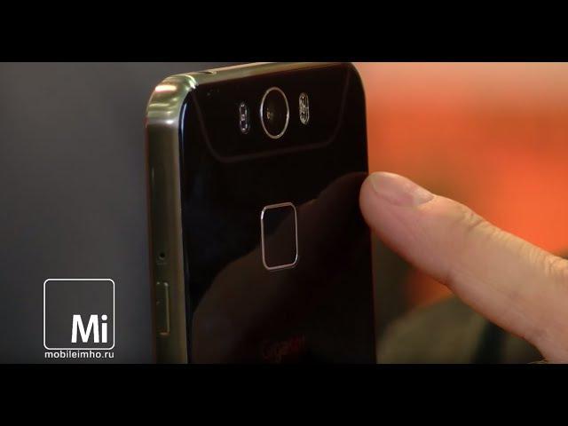 Siemens Gigaset приходит на рынок смартфонов на IFA2015