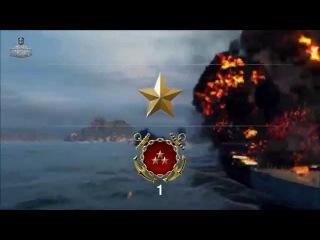 Корабли - онлайн! World of Warships! Стань капитаном!