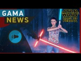 [Игры] GamaNews - [The Division; Gears of War: Ultimate Edition; Star Wars]