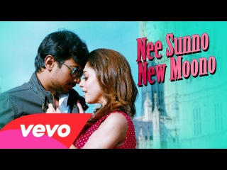 Nee Sunno New Moono Video song from Tamil film Nannbenda