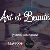 Art-Et Beaute