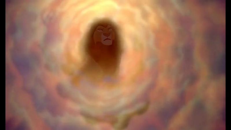 Король Лев Встреча Симбы и Муфасы