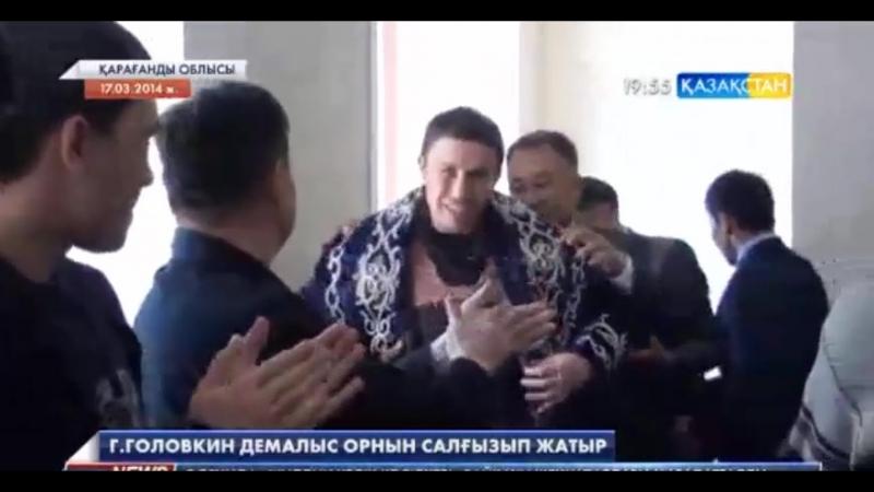 Геннадий Головкин Қарқаралыда спорттық-сауықтыру кешенін салуда