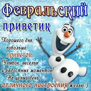 Вышивка на халатах ульяновск 186