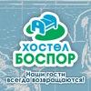 Жилье, Крым, Керчь, Аренда, Хостел Боспор