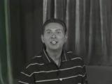 Шарль Трене -