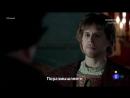 Карл король и император Император Карлос Император Карл Carlos Rey Emperador 2015 1 сезон 4 серия субтитры