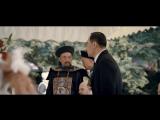 Падение последней империи 1911 (2011)