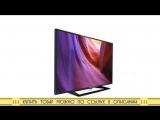 Philips ЖК Телевизор Philips 40PFT4100 40 дюймов