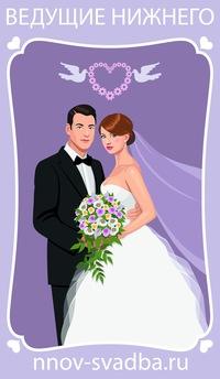 Ведущие свадеб нижний новгород трасвеститы фото 173-670