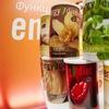 Energy Diet: Подарки и акции для клиентов