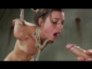 Confused Little Whore (Kristine Kahill, Owen Gray)