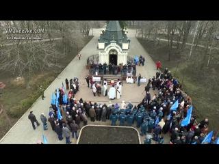 В Донецке прошла панихида по погибшим шахтерам на шахте «Северная» ОАО «Воркутауголь»