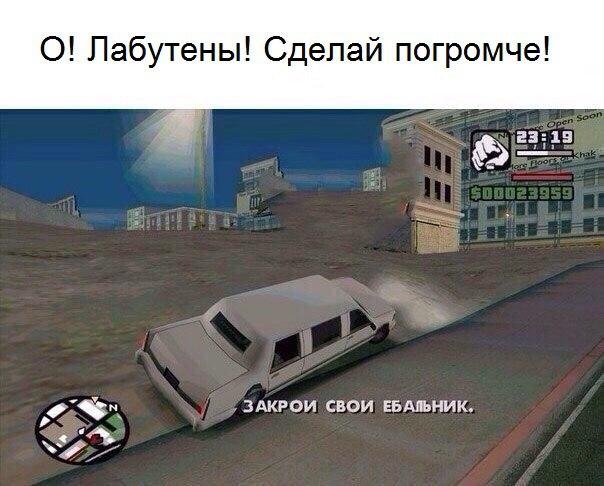 фото из альбома Глеба Бибикова №11