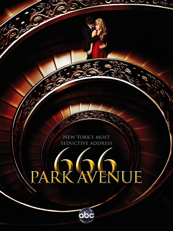 Парк Авеню, 666