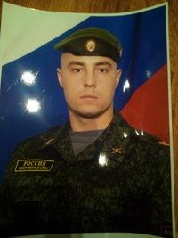 Александр Шунайлов