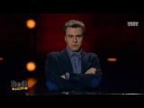 Stand Up: Иван Абрамов - О группе Quest Pistols, фильме «Три мушкетера» и классической музыке