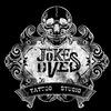 Jokes Over ♠ Тату салон м. Перово ♠ Акции