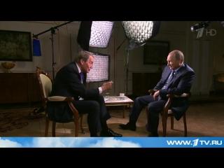 Владимир Путин. Интервью американскому телеканалу CBC перед выступление в ООН. Putin. USA. CBC UN 70.