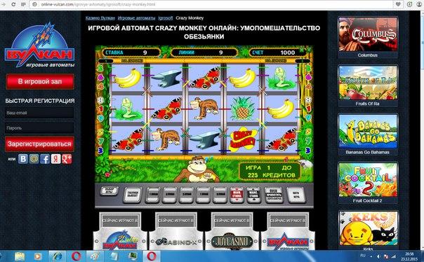 Азартные Эмуляторы Автоматов За Регистрацию На Счет Бонус Онлайн