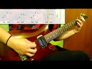 Red Hot Chili Peppers - Californication (Guitar Cover)