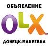 OLX Донецк ОБЪЯВЛЕНИЕ