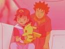 Покемон 8 сезон 370 серия