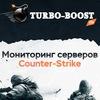 Мониторинг серверов Counter-Strike
