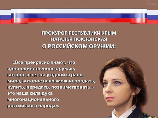 украина последние новости 5 канал смотреть онлайн