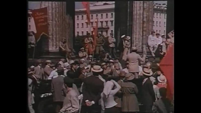 Красные колокола. Фильм 2. Я видел рождение нового мира. Часть 1
