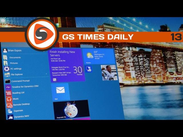 Gs Times на GameZonaPSTv : Windows 10 следит за вами