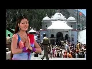Har Har Gange Mantra Mahan [Full Song] I Chandi Mansa Ganga Maa