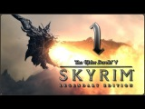 Прохождение TES V Skyrim - Legendary Edition  #1 Jo'Rad