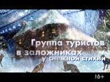 Ковчег Марка   Татьяна Устинова [BookTrailer]