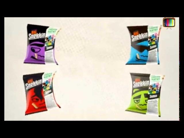 Реклама сухарики Снекин / Snekkin / збери унікальні снекін герої акція