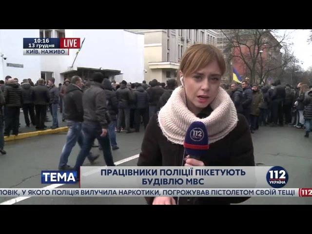 Завтра министр обороны Польши Мацеревич приедет в Украину - Цензор.НЕТ 1219