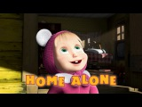 Masha and The Bear - Home Alone (Episode 21)