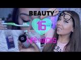 16 супер трюков/ ЛайфХаков которые должна знать девушка /секреты как быть красивой/ BEAUTY HACKS