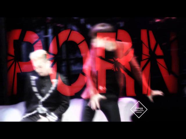 Porn ★ dancing shim changmin