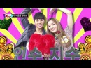 All The K-pop - Entertainment Academy 1-1, 올 더 케이팝 - 예능사관학교 1-1 02, 23회 20130305