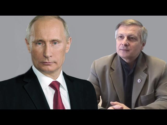Пякин В. В. ПУТИН