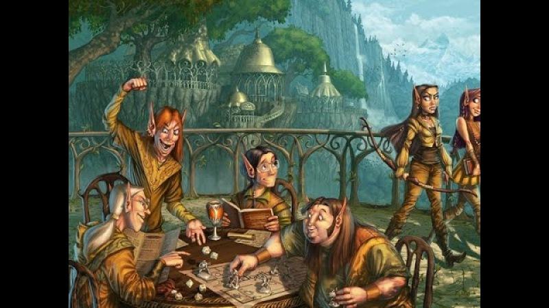 Каменные города эльфов