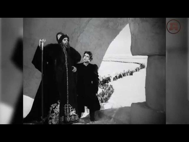 Иван Грозный - Сталин средневековья