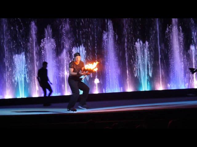 Аквамарин Цирк Танцующих Фонтанов