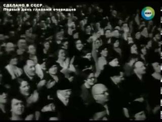 Сделано в СССР 22 июня 1941