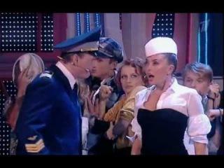 Жанна Фриске и Марат Башаров - Стюардесса по имени Жанна