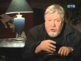 Как Уходили Кумиры - Леонид Филатов