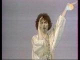 Валерий Леонтьев Куда уехал цирк 1982г