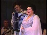 Людмила Зыкина - Концерт 1989 (полная версия) 2 ч